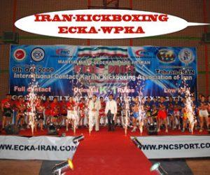 Iran WPKA Opening Ceremony